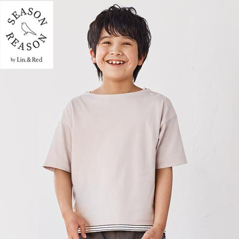 キッズ 半袖Tシャツ(110cm~120cm・SEASON REASON by Lin.&Red)